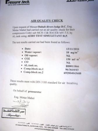 Самый чистый воздух на Синае - Дахаб
