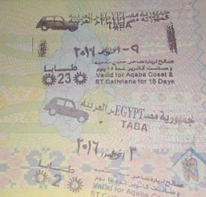 Виза в Египет, синайский штамп